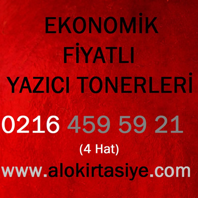 Brother MFC-1815 Toner Fiyatı